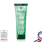 萊法耶 Forticea 複方精油養護髮浴 250ML 萊法耶 Rene Furterer【巴黎好購】RFT0725004