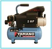 2HP*8L手提直接式快速空壓機YAMANO山野