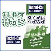 *WANG*瑪丁-德國特力多Techni-Cal Vegetarian《無肉專用配方3kg》