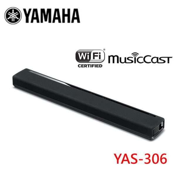 《送VIP級壁掛安裝&同軸音源線1.5米》YAMAHA山葉 Soundbar WiFi 前置環繞劇院YAS-306