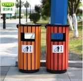 鋼木垃圾桶 單桶戶外防腐木木質垃圾桶果皮箱景區圓形環衛室外QM 依凡卡時尚