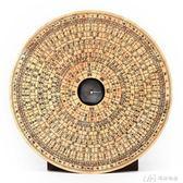 天然桃木風水羅盤5寸專業羅盤儀綜合盤高精度風水盤隨身攜帶  瑪奇哈朵