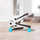 踏步機SHUA舒華踏步機家用多功能靜音迷你原地踏步機運動健身器材083 俏俏家居