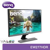 【免運費】BenQ 明基 EW277HDR 27型 HDR  顯示器 / 8bit VA面板 / 廣色域 / 低藍光不閃屏