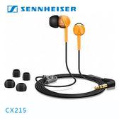 sennheiser聲海耳機 CX215 Orange