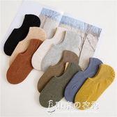5雙裝夏季日系淺口低筒短襪女硅膠防滑隱形襪子吸汗純棉船襪百搭 【東京衣秀】