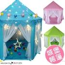 兒童夢幻玩具城堡帳篷 遊戲屋 室內地墊...
