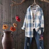降價兩天 秋冬款 文藝范 格子棉麻襯衫女 長袖大尺碼寬鬆小清新打底衫上衣