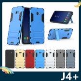 三星 Galaxy J4+ 變形盔甲保護套 軟殼 鋼鐵人馬克戰衣 防摔 全包款 帶支架 矽膠套 手機套 手機殼