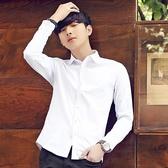 素面襯衫男士長袖襯衫正韓白色休閒內搭小清新修身型學生簡約男裝素面上衣