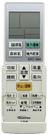 【ARC-999】冷氣萬用遙控器 適用各廠牌 窗型、變頻、分離式、 變頻冷暖氣機