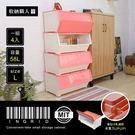 【收納職人】Ingrid英格立德彩色直取式粉色收納櫃(大/4入)/H&D東稻家居