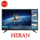 HERAN 禾聯 HF-32EA3 32吋 液晶顯示器 HiHD 1366X768 含類比/HD/HiHD視訊盒 公司貨