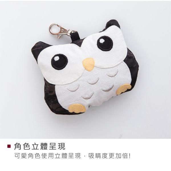 Kiro貓‧小黑貓與貓頭鷹 造型 收納 折疊 環保購物袋/手提袋【211378】