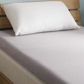 10CM 防蹣防水雙效記憶床墊 雙人尺寸款 186x150x10cm