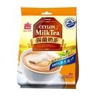 義美錫蘭奶茶20G x15【愛買】