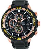 ALBA 雅柏 SignA 疾速奔馳計時手錶-黑x玫瑰金 VD57-X016K(AM3102X1)