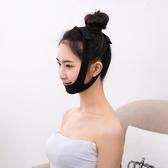 瘦臉神器日本V臉面罩繃帶面部提升去法令紋雙下巴提拉緊致瘦臉帶  【雙十二免運】