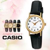 CASIO手錶專賣店 卡西歐  LTP-1095Q-7B 女錶 指針數字表  強力防刮礦物玻璃 耐磨皮革錶帶
