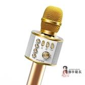 麥克風 K5全民唱歌神器k歌手機麥克風通用無線藍芽話筒家用音響一體兒童卡拉 2色