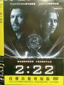 影音專賣店-O02-039-正版DVD*電影【2:22】-麥可俞斯曼*泰瑞莎帕瑪