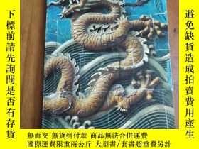 二手書博民逛書店Beijing罕見Old and New: A Historic