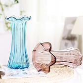 花盆 花瓶 彩色玻璃花瓶大號富貴竹百合水培插花花器歐式透明花瓶客廳擺件 巴黎春天