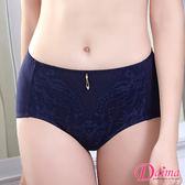 香格里拉❣雅緻蕾絲內褲(藍色)【Daima黛瑪】