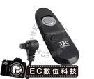 【EC數位】JJC S-C1快門線 CANON RS-80N3 EOS 1Ds Mark III  50D 5D