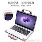 適用聯想小新air14皮套華為榮耀magicbook小米紅米微軟surface筆記本laptop2手提  圖拉斯3C百貨