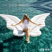 游泳浮床 網紅蝴蝶浮排充氣浮床天使之翼水上游泳圈氣墊床泳池戲水玩具LB16280【123休閒館】