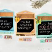 家用兒童復古創意裝飾記事板帶便簽欄 掛式小黑板帶掛鉤 HH2968【潘小丫女鞋】