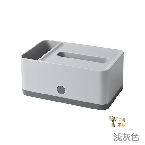 紙巾盒 抽紙盒北歐多功能創意彈簧廁所衛生間紙巾盒家用客廳彈簧抽紙盒車載置物