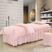 親柔棉絎縫美容床罩四件套美體按摩理療SPA洗頭床igo『歐韓流行館』