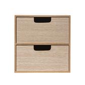 尼爾森雙層抽屜盒(小) 20x15x20.5cm
