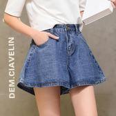 2018夏季新款高腰牛仔短褲女A字裙褲寬鬆熱褲子顯瘦闊腿褲裙學生【時尚地帶】