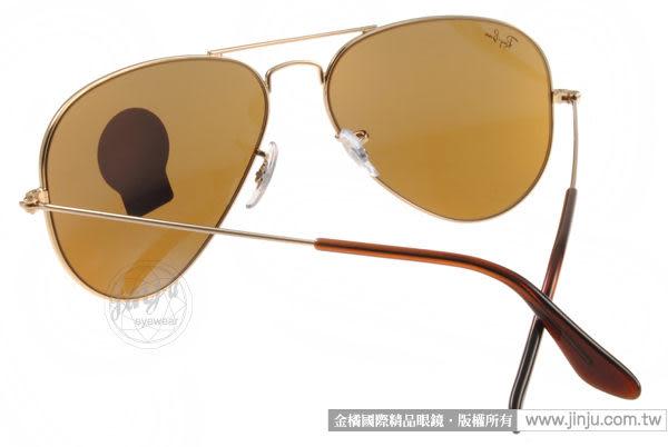 RayBan 太陽眼鏡 RB3025 00133 (金褐)  58mm 墨鏡 # 金橘眼鏡