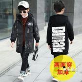 兒童裝男童秋裝風衣新款中大童男孩加厚雙面穿外套中長版正韓(一件免運)