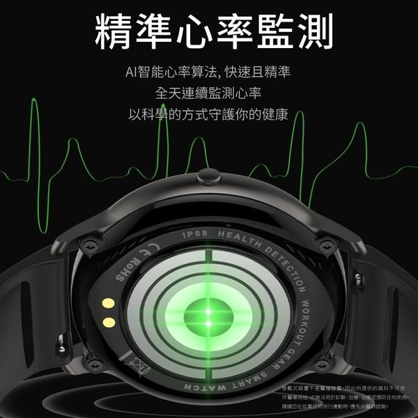 樂米LARMI LW11智能手錶 繁中版 睡眠 運動 智能手環 心率監測 防水 台灣現貨 保固一年