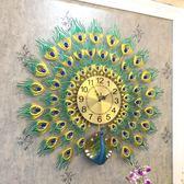 孔雀掛鐘客廳現代簡約鐘錶創意家用裝飾錶壁鐘靜音電子鐘石英時鐘【聖誕節超低價狂促】