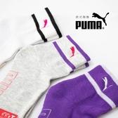 PUMA 襪子【櫻桃飾品】【32235】
