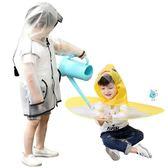 飛碟帽雨衣男女幼兒園寶寶小黃鴨小孩斗篷式兒童雨衣 露露日記