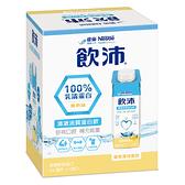 飲沛舒沁清澈零纖維乳清蛋白飲品(蜜桃薄荷)237ml*4瓶/盒 *維康*