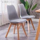 乾森實木椅子靠背凳子家用成人書桌椅現代簡約北歐時尚伊姆斯餐椅igo【搶滿999立打88折】