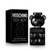 Moschino TOY BOY淡香精小香(5ml)【ZZshopping購物網】