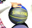 [陽光樂活]斯伯丁 SPALDING NBA籃球 CrossOver系列 極致觸感新體驗 藍灰配色 SPA74517 #7