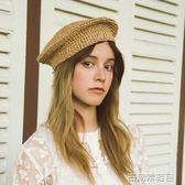 貝雷帽 日本草編貝雷帽子法式燒餅帽夏天男女純色文藝畫家帽 古梵希