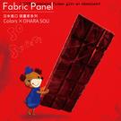 可愛風 時尚無框畫 油畫 複製畫 木框 畫布 掛畫 日本獨家授權 壁飾【濃情巧克力】