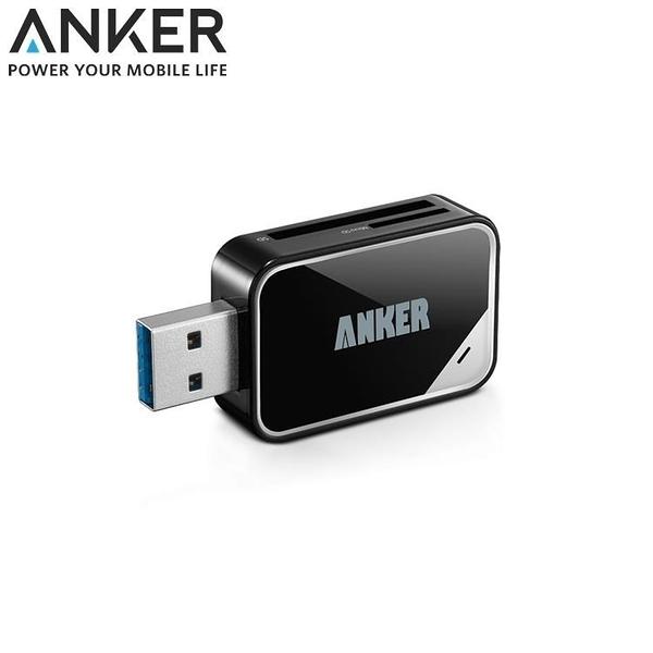 【南紡購物中心】美國Anker USB 3.0 8-in-1 Card Reader 8合1讀卡機68ANREADER-B2A