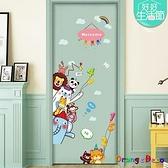 壁貼【橘果設計】卡通動物 DIY組合壁貼 牆貼 壁紙 室內設計 裝潢 無痕壁貼 佈置